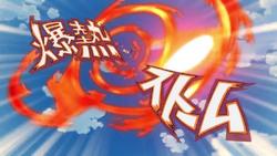 Fireball Storm