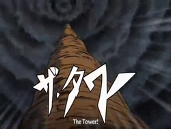 The Tower.png