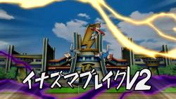 Inazuma Break V2