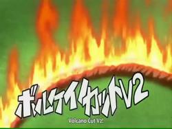 Volcano Cut V2