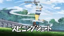 Spinning Shoot