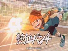 Nekketsu debut