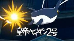 Emperor Penguin No. 2