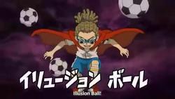 Illusion Ball