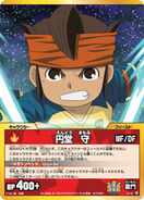 Endou Earth TCG