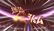 180px-Bakunetsu Storm Wii
