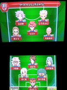 360px-Inazuma Legend Japan Formation CS Game