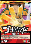 Endou (Raimon GK) in TCG