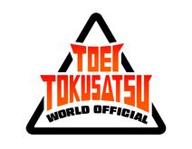 TOEI-TOKUSATSU388