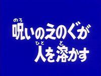 Title 23