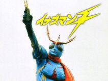 Inazuma-f