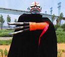 Emperor Banba