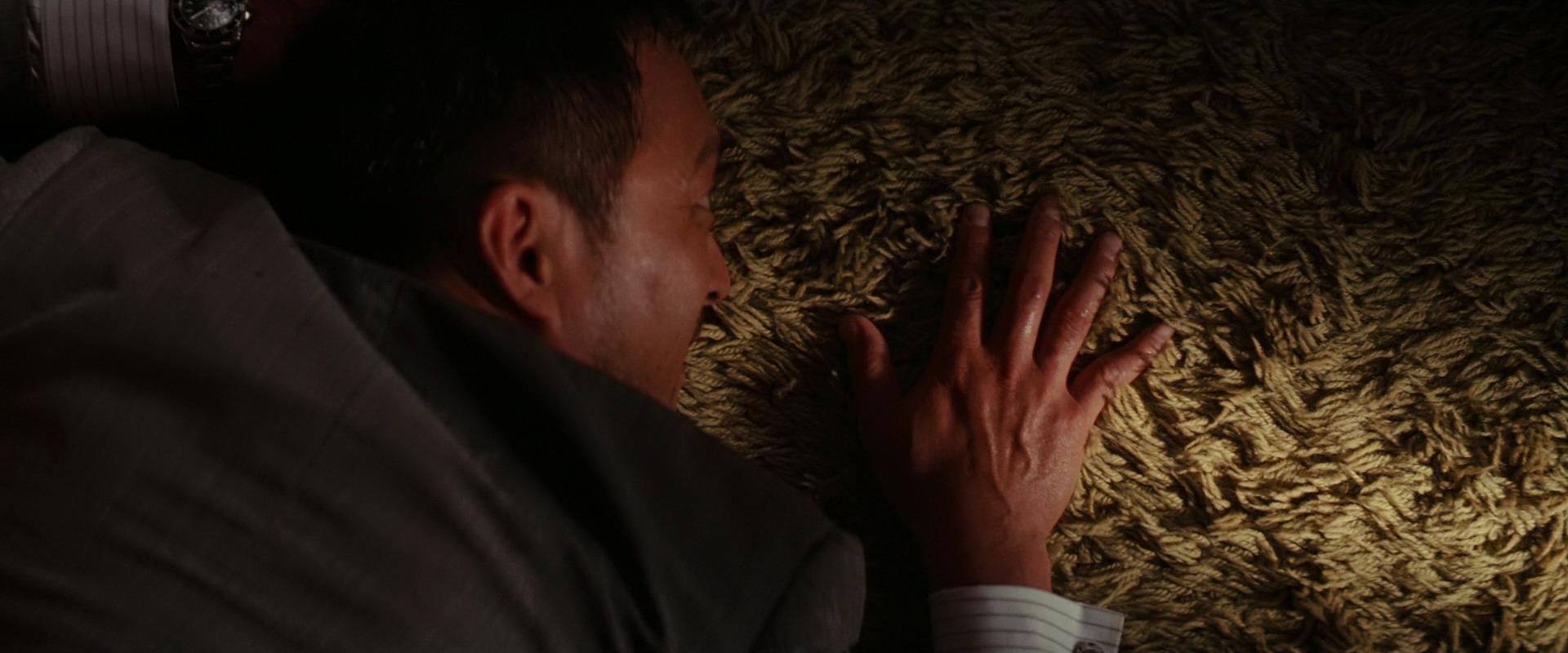 carpet png. saito carpet.png carpet png