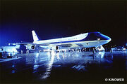 Air-force-one-.