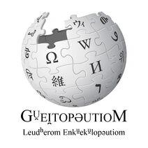 Wikipedia-logo-ine