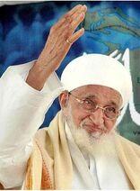 Mohammed Burhanuddin
