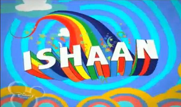 File:Ishaan Portal.JPG