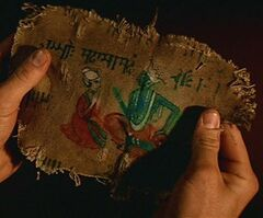 Sanskrit manuscript