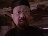 Wen Ch-Iu