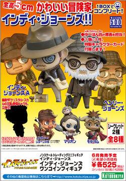 Indiana Jones Anime Figures