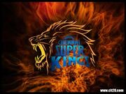 Burning Csk Logo