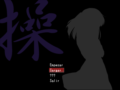 Misao Juego Wiki Indie Horror Rpg Fandom Powered By Wikia