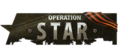 Achtung-panzer-operation-star.png