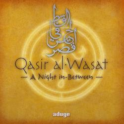 Qasir-al-wasat