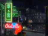 Neon District
