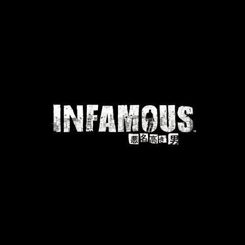 Logo zestawu trofeów inFamous.