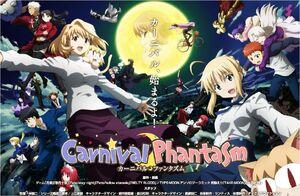 Carnival Phantasm