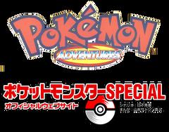 PokemonSpecial-Logo