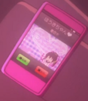 Houki's Caller ID on Tabane's cellphone