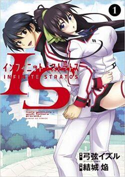 Manga Volume 1 (Homura Yuuki)
