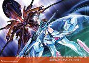 IS Volume 5 color Tatenashi Autuma