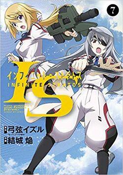 Manga Volume 7 (Homura Yuuki)