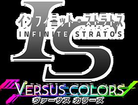 ISVC logo