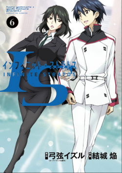 Manga Volume 6 (Homura Yuuki)