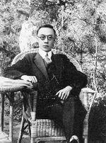 Puyi Khan