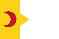 Flag Selknam-Yaghan