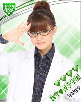 Suugaku joshi gakuen 593017