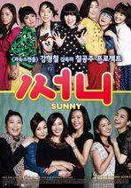 Sunny 2011 1511