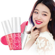 Etude-House-Color-Lips-Fit-cover