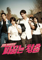 Hot-Young-Bloods-images-17b85e26-df98-4fba-8647-ae9baa78813