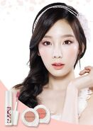 Taeyeon 1396562789 taeyeon naturerepublic