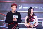 Snsd seohyun china press con (1)