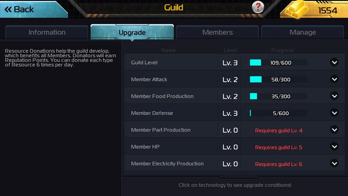 AoW GuildUpgrade