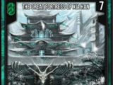 The Great Fortress Of Xia Han