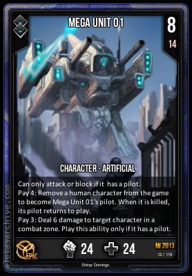 File:Mega Unit 01.png