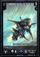 Unmanned Aerial Destroyer